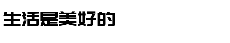 Preview of PangMenZhengDao Regular