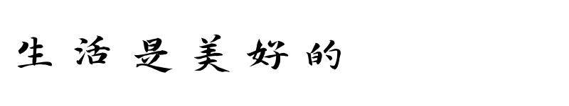 Preview of Slidechunfeng Regular